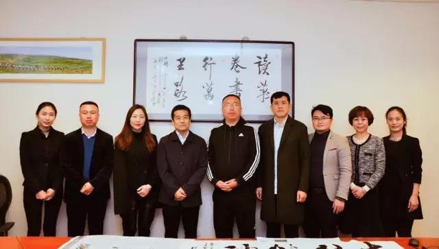 山西省长治市企业家,艺术家代表团一行5人来到北京